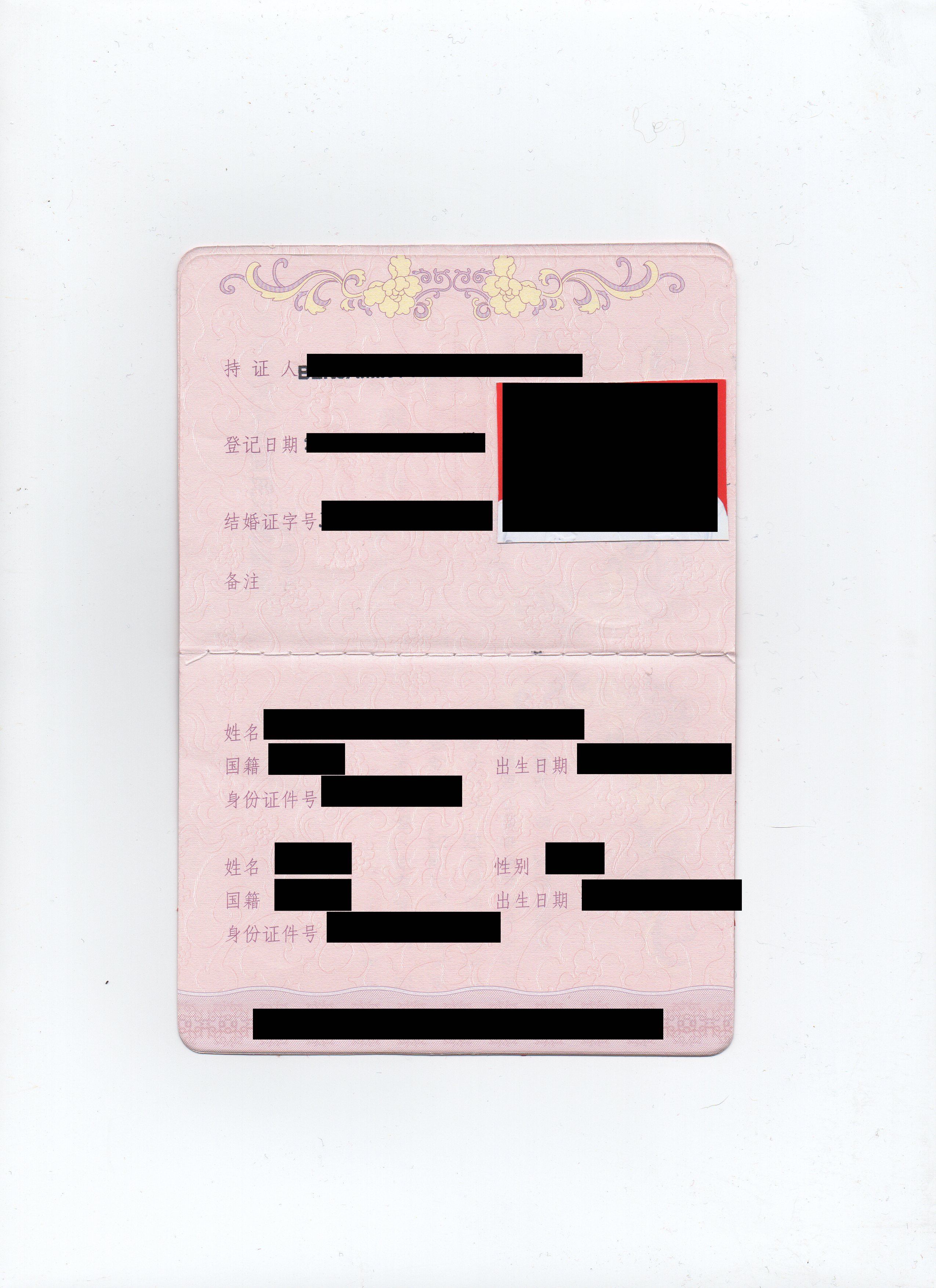 Chinese Marriage Certificate Translation 72 Inc Vat Oracle